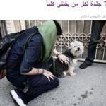 Iran, avere un cane potrà costare 74 frustate e 3 mila $